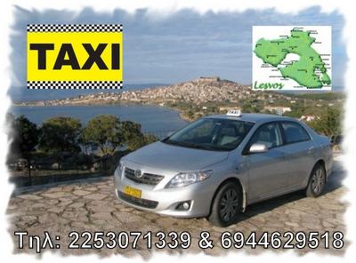 Lesvos Taxi Service, ταξί στη Λέσβο και στο Μόλυβο.
